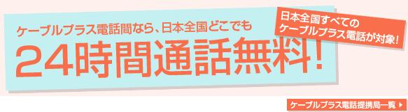 Otoku2